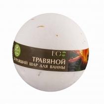 """Бурлящий шар для ванны Примула и Зеленый чай"""", 220 гр"""""""