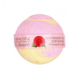 Бомбочка для ванны Розовый сорбет, 120 гр