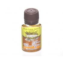 Масло ТМИНА (КУМИНА) ЧЕРНОГО/ Black Cumin Seed Oil Unrefined / нерафинированное/ 20 ml