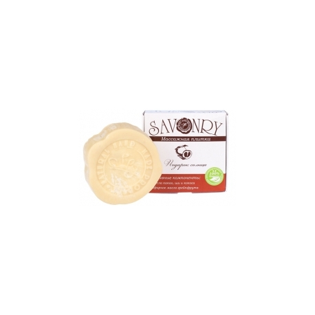 Массажная плитка Подарок солнца (грейпфрут), 70 гр