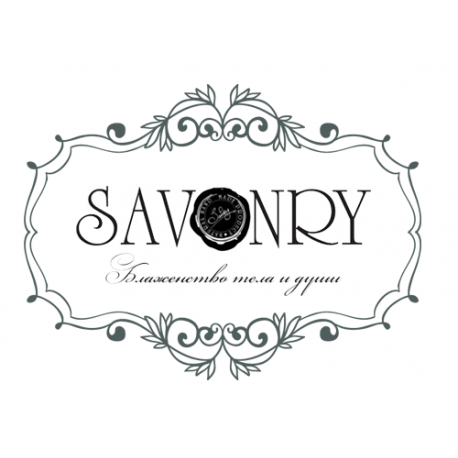 """Упаковочный пакет малый прозрачный с логотипом """"Savonry"""""""
