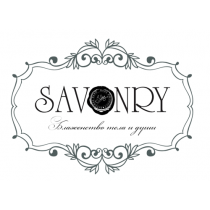 """Подарочная коробка """"Savonry"""" 200*200*85"""