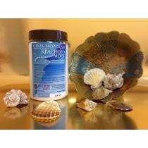 Соль морская натуральная, 1 кг