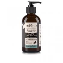 Гидрофильное масло для бритья Дубовый мох,  100 мл
