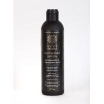 Шампунь для окрашенных волос, 270мл