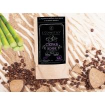 Кофейный скраб № 4, 70 гр