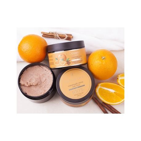 Скраб для тела сахарный Апельсин с корицей, 300 гр