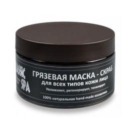 Маска-скраб увлажняющая для всех типов кожи лица, 100 мл