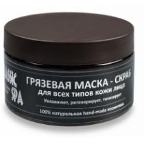 Маска-скраб увлажняющая для всех типов кожи лица, 300 мл