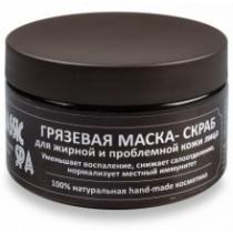 Маска-скраб для жирной и проблемной кожи лица, 300 мл