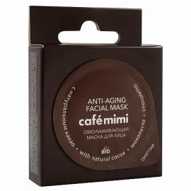 Омолаживающая маска для лица Шоколетто с натуральным какао, 15 мл