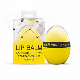 Бальзам для губ Ультрапитание Mango-tango, 8г