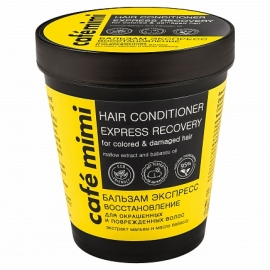 Бальзам Экспресс Восстановление для Окрашенных и Поврежденных волос, 220 мл
