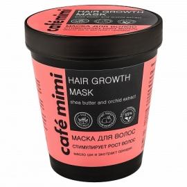 Маска для волос Стимулирует Рост волос, 220 мл