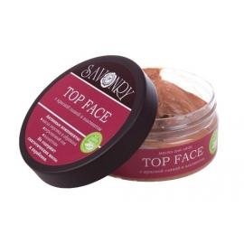 Маски для лица TOP FACE с красной глиной и альгинатом, 150 гр