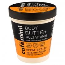 Крем-Баттер Мультивитамин, 220 мл