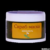 Скраб-маска для тела «Жимолость», 300 гр