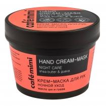 """Крем-маска для рук """"Ночной уход"""" масло ши и гуава, 110 мл"""
