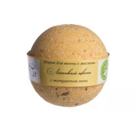 Бурлящий шарик для ванны с маслами Липовый цвет (липа), 100/120гр