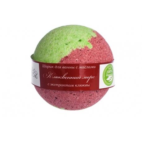 Бурлящий шарик для ванны с маслами Клюквенный морс (клюква), 100/120гр