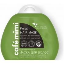 Кератиновая маска для волос, 100 мл