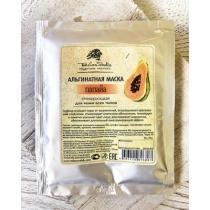 Альгинатная маска очищающая с экстрактом папайи