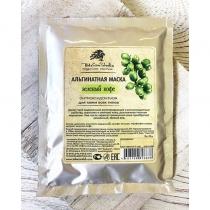 Альгинатная маска тонизирующая и освежающая с экстрактом зеленого кофе