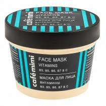 """Маска для лица """"Витамины B3, В5, В6, В7 & C"""", 110 мл"""