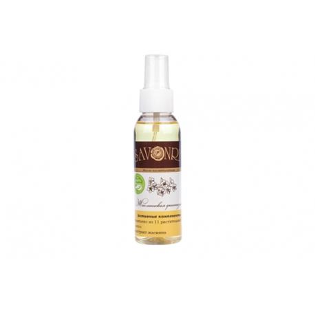 Косметическое масло Жасминовая фантазия (жасмин), 100 мл