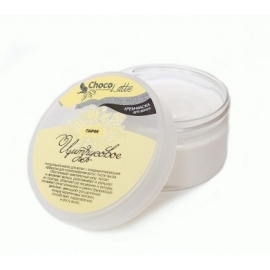 Крем-маска для волос ПАРФЕ ЦИТРУСОВОЕ с соками и маслами лимона и грейпфрута, 200 мл
