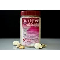 Соль морская пищевая натуральная садочная с бета-каротином (Крым), 1 кг