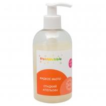 Жидкое мыло Сладкий Апельсин, 300мл
