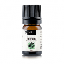 Эфирное масло Кипарис 5 мл, органик