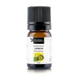 Эфирное масло Лимон 5 мл, органик