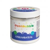 Отбеливатель Freshbubble, 500 гр