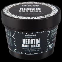 Маска для волос с кератином, 110 мл