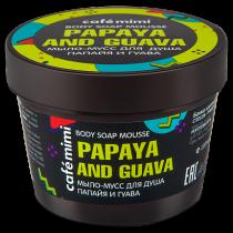 Мыло-мусс для душа папайя и гуава, 110 мл