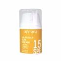 Солнцезащитный крем для лица Календула, 15SPF, 50 мл