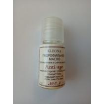 Гидрофильное масло для снятия макияжа «Anti-аge», 10 мл