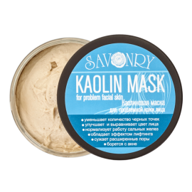 Каолиновая маска для лица (для проблемной кожи), 150 гр