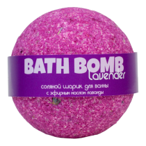 Бурлящий шарик для ванны LAVENDER (лаванда), 100/120гр