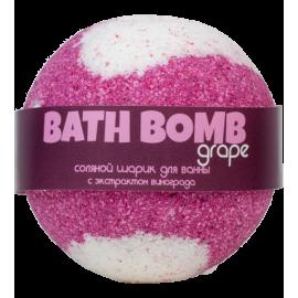 Бурлящий шарик для ванны GRAPE (виноград), 100/120гр