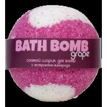 Бурлящий шарик для ванны GRAPE (виноград), шт