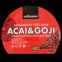Тканевая антиоксидантная  маска для лица, 22 мл