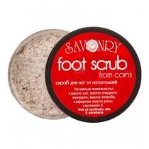 Скраб для ног от натоптышей, 150 гр