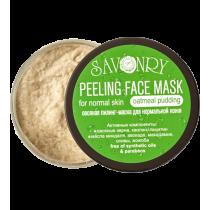 Пилинг-маска Овсяный пудинг (для нормального типа кожи), 150 гр