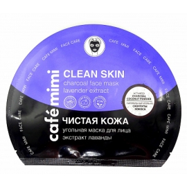 Угольная тканевая маска для лица Чистая кожа, 22 гр