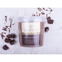 Скраб для тела сахарный Молочный шоколад, 1000 гр