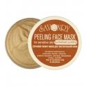 Пилинг-маска Гречневый пудинг (для чувствительной кожи), 150 гр