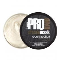 PRO HAIR Крем-маска для волос RECONSTRUCTION, 150 мл
